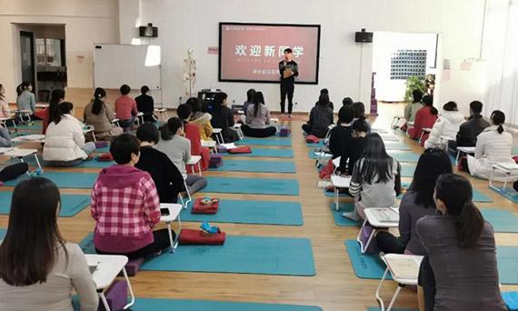 """2020年最后一期""""300+瑜伽理疗师资格认证教培""""开班,期待明年精彩"""